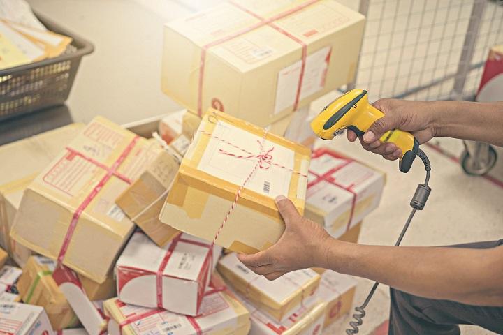 บริการส่งพัสดุ